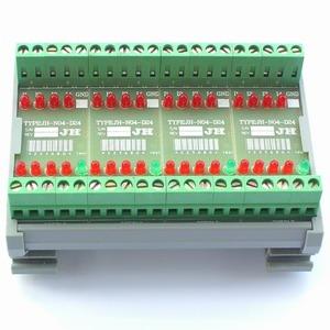 16路n型无触点继电器组