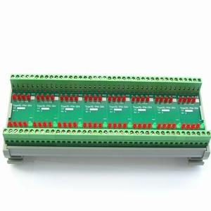32路p型无触点继电器组